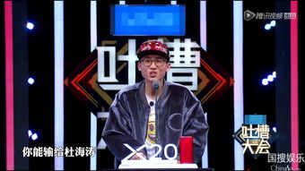 刘嘉玲吐槽大会2吐槽梁朝伟他戏里戏外都是影帝