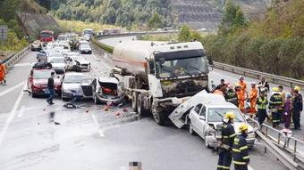 厦蓉高速发生9车连环相撞事故已致2死2伤
