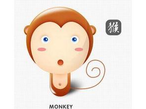 属猴的男人命运