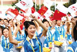 北京奥运会足球比赛上海赛区志愿者