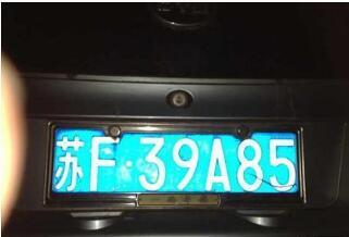 皖f是哪里的车牌号码(皖a是哪里的车牌号码)_1572人推荐