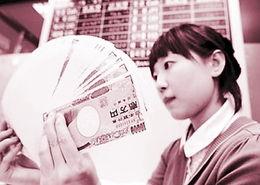 日本有太太奖金