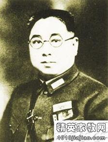 张辉瓒 被民众砍下首级扔入江中的国民党将军