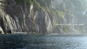 台湾清水断崖旅游攻略