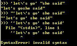 python单引号转义字符