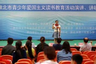 湖南青少演讲比赛
