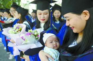 资料图:硕士妈妈迎毕业.