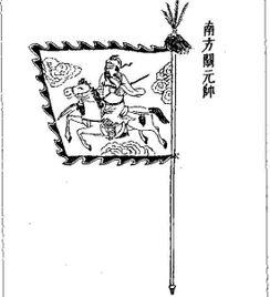 描寫戰旗威武的詞語