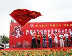 内蒙古旅游之包头市达茂旗
