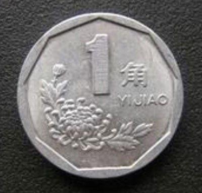 菊花1角硬币的材质