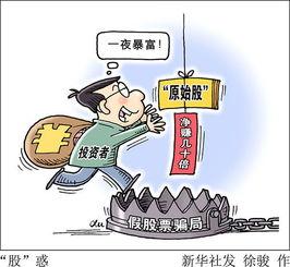 陕西为什么原始股票骗局这么多,政府为何不管,尽管自己有责任,但毕竟是社会问题共产党人民政府就不管了吗?
