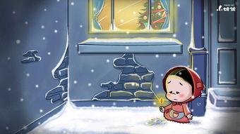 小破孩壁纸《卖火柴的小女孩》-小破孩壁纸