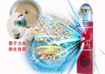 中宝生净水器是以钟楚田院士1999年研制,是中国纳