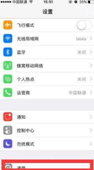 苹果手机怎么查内存使用情况