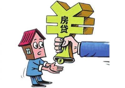 用房贷贷款(买车用房子贷款划算吗)
