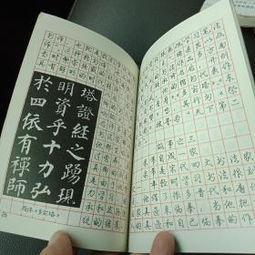 行书钢笔字帖(想练字,直接练行书可)