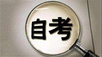 四川成人自考学校有哪些专业好