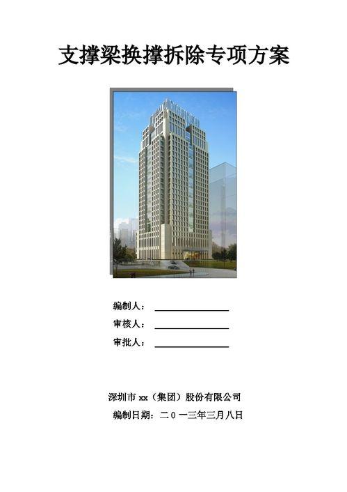 下列建筑中,属于一类高层民用建筑的有( ) 一类高层公共建筑