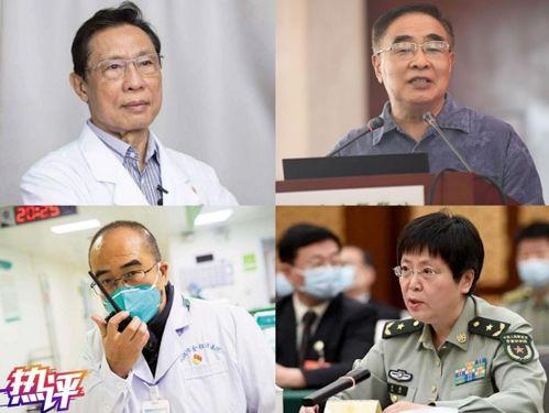 钟南山成为共和国勋章建议人选,网友为何集体致敬