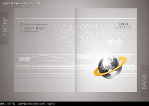 企业画册封面AI素材下载 编号2577722 红动网