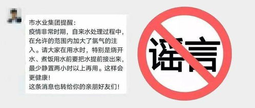北京市自来水集团生产的自来水完全符合国家生活饮用水卫生标准,可放心饮用.