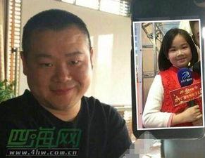 西宁一小姑娘撞脸岳云鹏网友确定不是亲生的