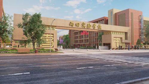 沈北大學有哪些大學