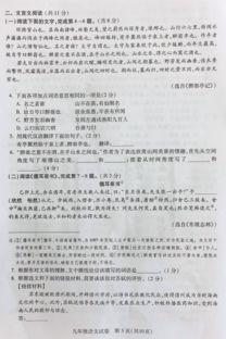 2016海淀中考语文二模作文范文