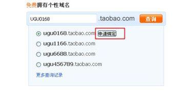 网店域名(什么是网店域名)