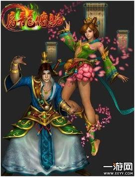 RPG魔幻页游 屠龙传说 宣传视频曝光 一游网网页游戏门户