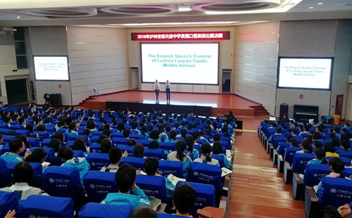 学校将举办英语演讲比赛翻译