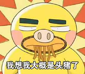 微信表情包肚子饿图片