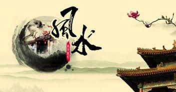歷史上最靈驗的風水大師郭璞