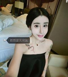 15岁萌少女变蛇精 整容前清纯照片曝光