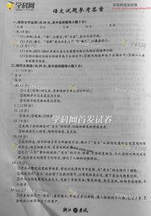 2015高考浙江语文作文
