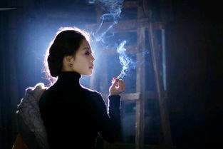 吸烟的女人也有真性情