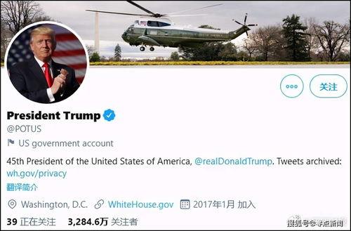 推特只针对中俄媒体账号贴官媒标签,网民戳破双标