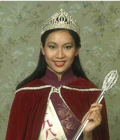 揭上世纪港姐三甲情路 朱玲玲成嫁给富商第一例