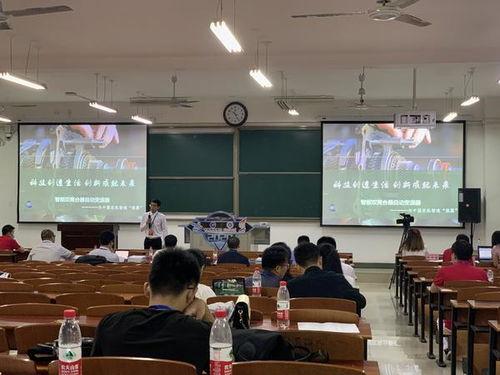 互联网创新创业大赛河南理工大学