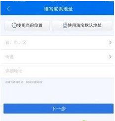 淘宝开店app(微店和淘宝店的区别)