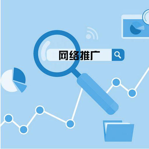 常用的网站推广方法,推广方式有哪些方法有哪些