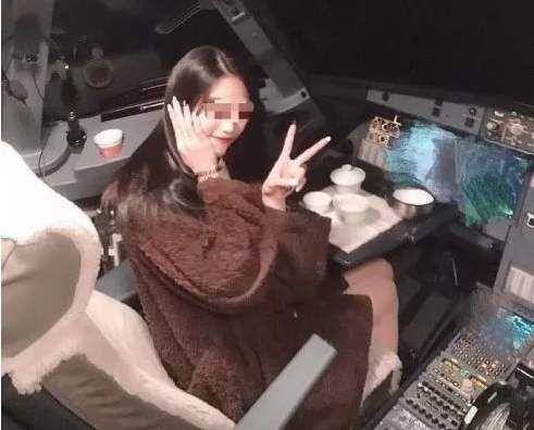 桂林航空机长停飞.