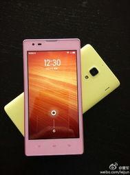 红米手机将推出粉红色和淡黄色机身 彩色版