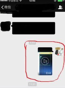 怎么在微信朋友圈,发五分钟以上的视频