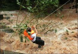 山洪暴发,贵州赤水一景区受灾