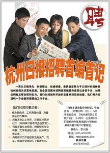 企业招聘风水先生年薪300万 究竟怎么回事(杭州市有一个风水师很有名