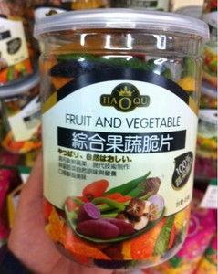 台湾进口 好祺综合果蔬脆片110g 蔬菜脆片 非油炸脱水蔬菜干