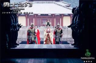 勇士之门 11. 18异世穿越 魔幻纷争 王者征途