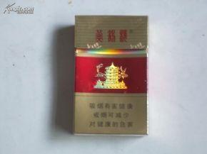 黄鹤楼8(黄鹤楼8毫克硬盒多少钱)