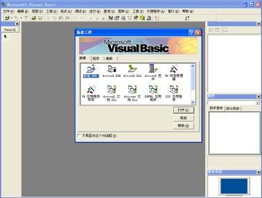 vb 上位机软件,上位机编程软件-飞速吧